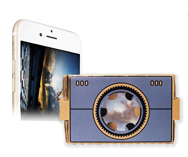 電池不要!iPhone6(スマートフォン)専用プロジェクター工作キット