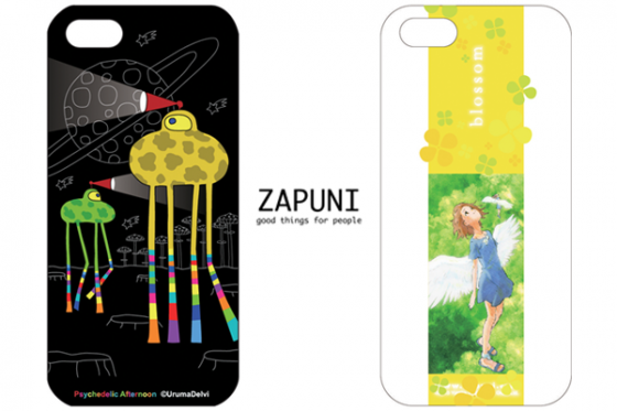 山本寛とうるまでるびが映像を手がける「Zapuni」iPhoneケースセット制作